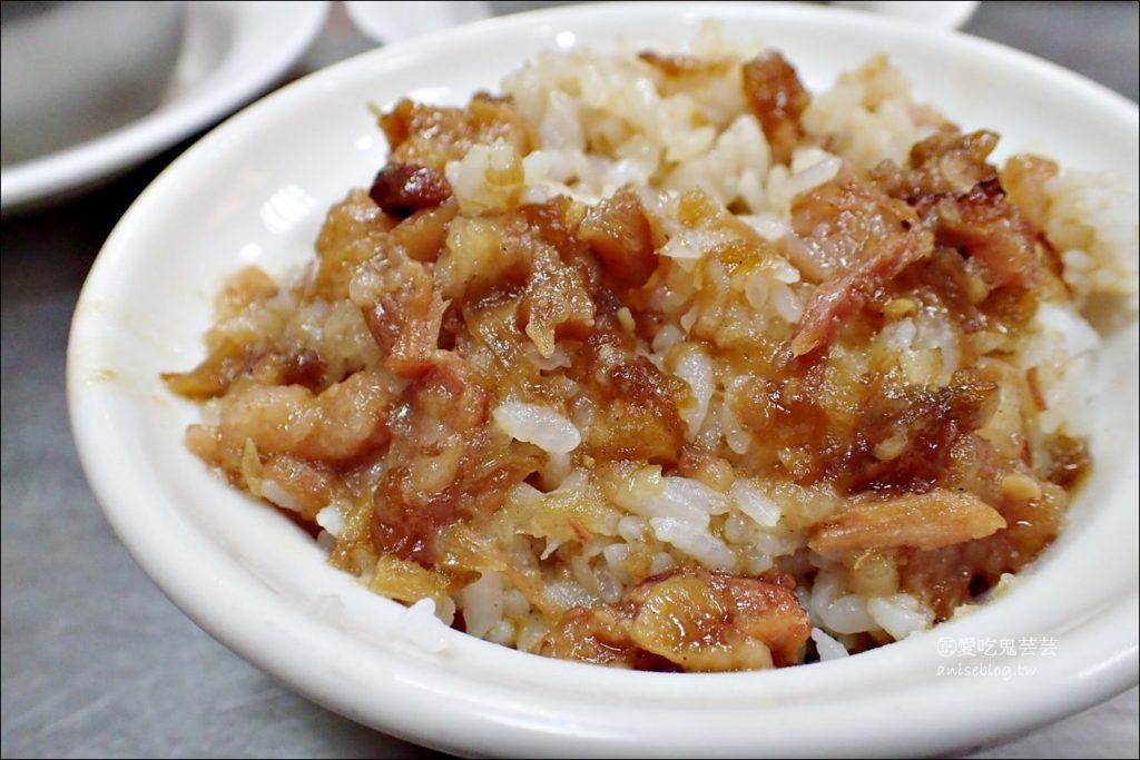 小文肉羹魯肉飯,在地人推薦的美食老店(姊姊食記)