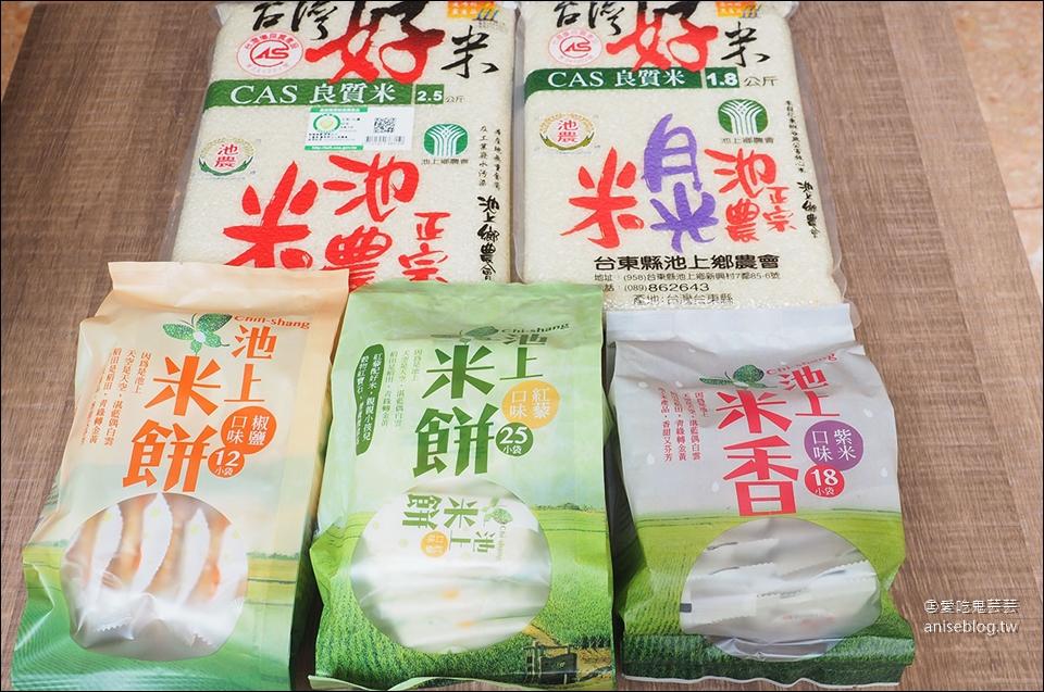 臺灣米美食祭開跑!外食吃好米再抽一年份健康蔬果箱 @ 沃田辦桌