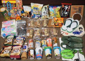 今日熱門文章:2019 沖繩必買限定伴手禮:珊瑚咖啡、沖繩泡盛、西瓜傻系列、超威止滑拖鞋、各種伴手禮名產…