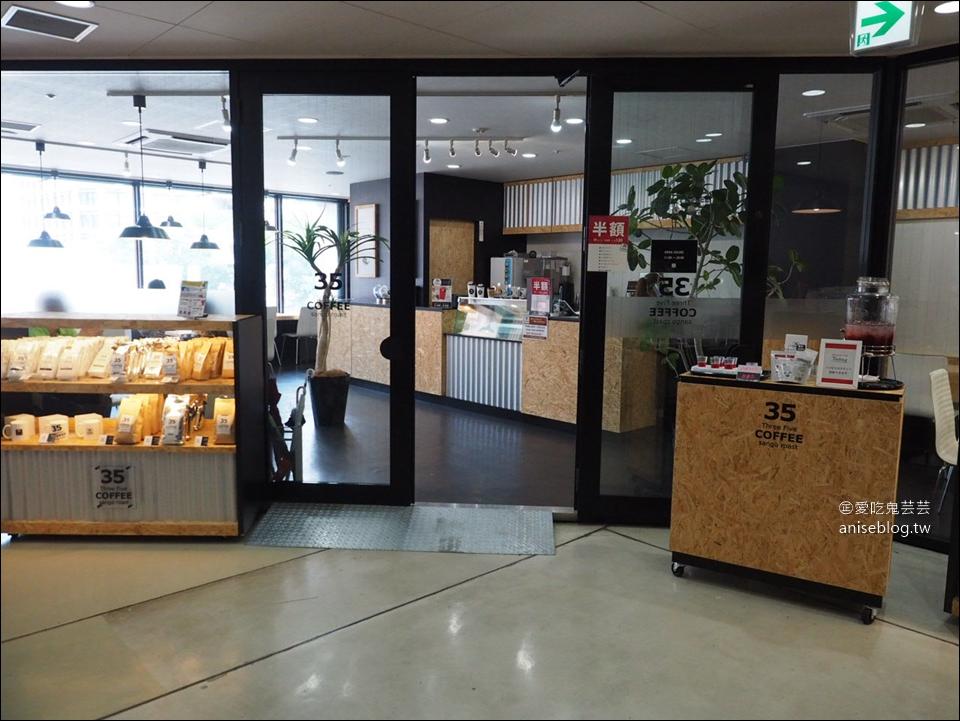 2019 沖繩必買限定伴手禮:珊瑚咖啡、沖繩泡盛、西瓜傻系列、超威止滑拖鞋、各種伴手禮名產…