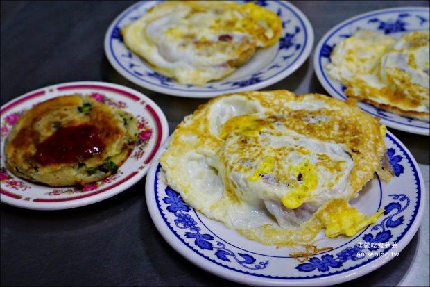 基隆美食 | 今日早餐,蔥油蛋餅、美玉特製餛飩湯的早餐組合(姊姊食記) @愛吃鬼芸芸