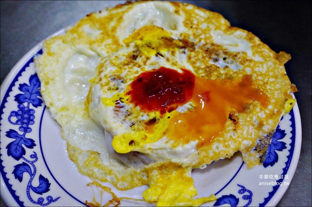 基隆美食 | 今日早餐,蔥油蛋餅、美玉特製餛飩湯的早餐組合(姊姊食記)