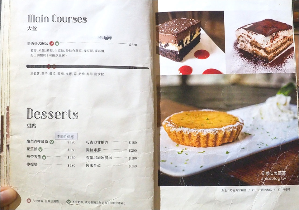 台北蔬食 | URBN culture ,捷運六張犁站美味無肉料理 (文末菜單)