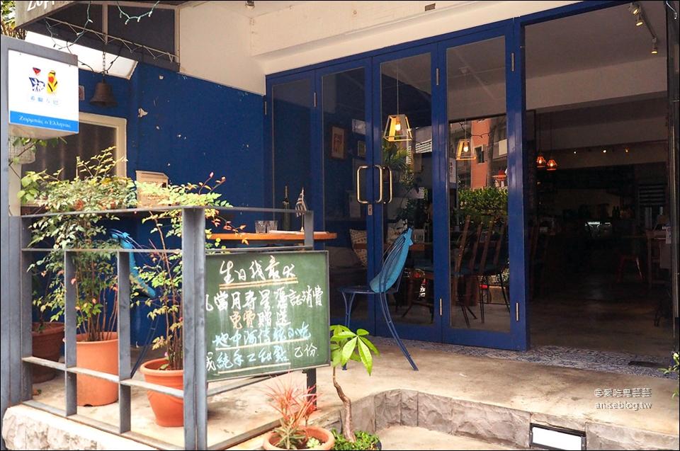 希臘左巴(台大店) | 公館美食,異國風味濃濃的希臘料理