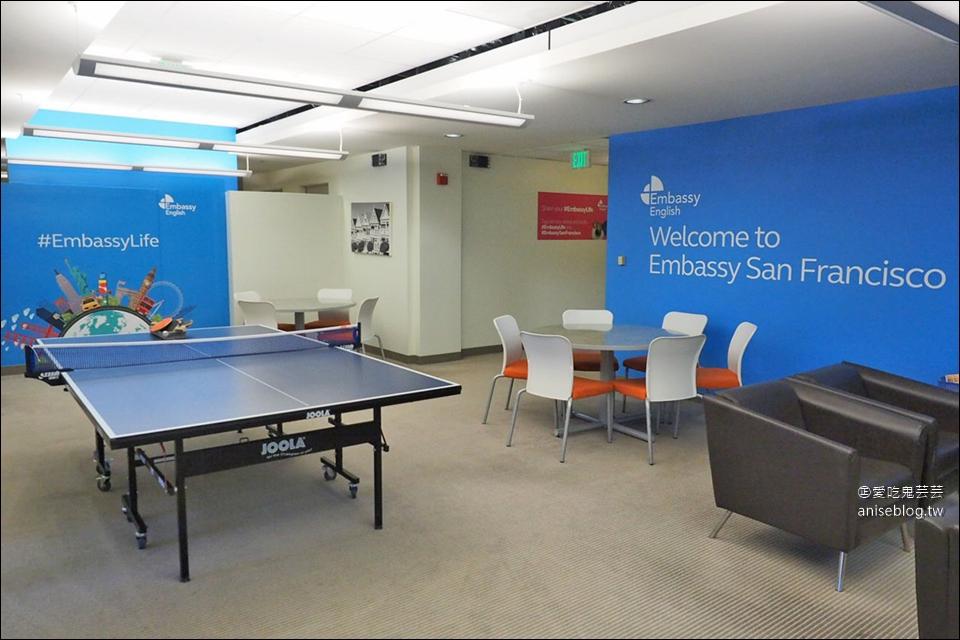 2018 舊金山遊學 | 代辦中心、語言學校的選擇