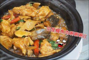今日熱門文章:新北平婚宴餐廳 v.s 阿榮師啤酒鴨,我的老天鵝,我終於吃到鱷魚肉啦!