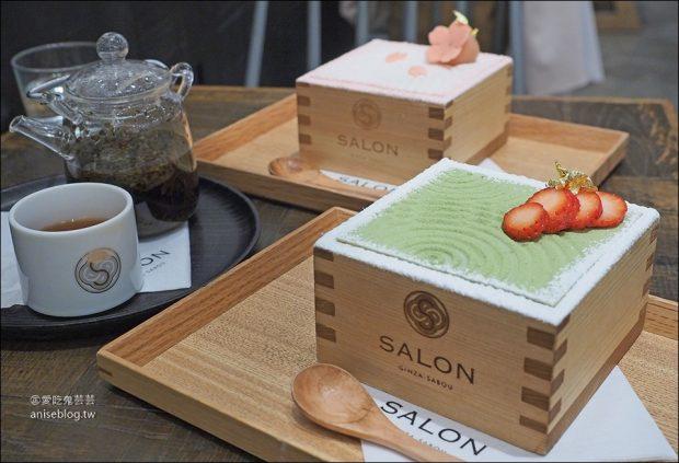 東京銀座田園風甜點 Salon