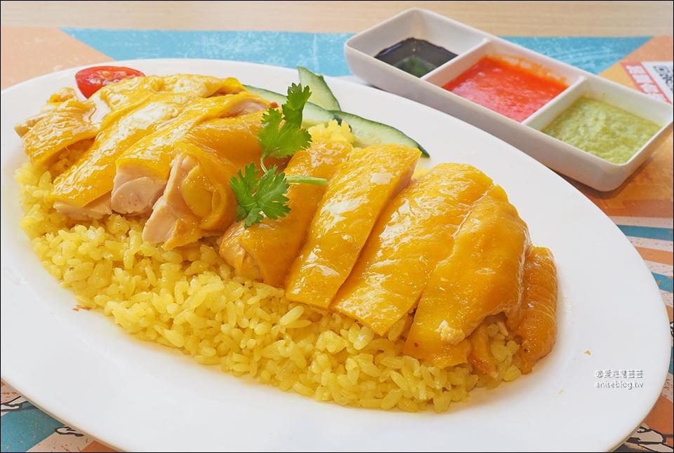 瑞記海南雞飯(永吉店),除了慶城海南雞飯的另一選擇(貴貴der)