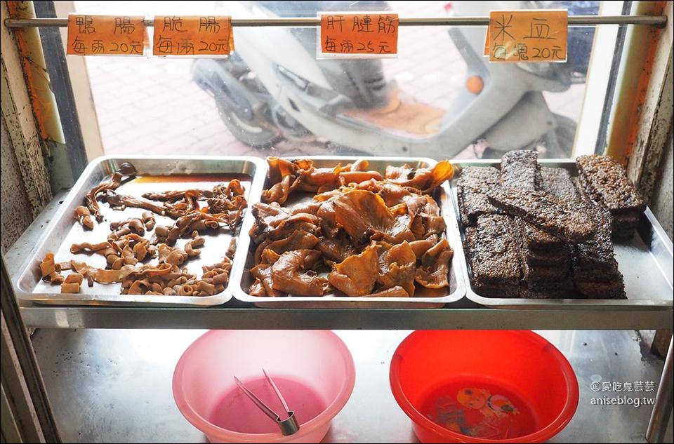 嘉義美食 | 福州滷味,嘉義人的共同回憶