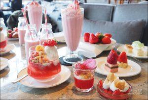 今日熱門文章:首爾草莓吃到飽 | 東大門萬豪酒店 The Lounge草莓甜點專賣店