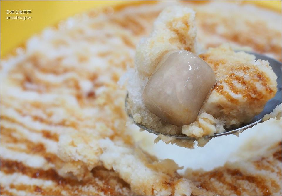 花蓮美食 | 尤大廚私房麵館、黃車炸彈蔥油餅、正宗包心粉圓