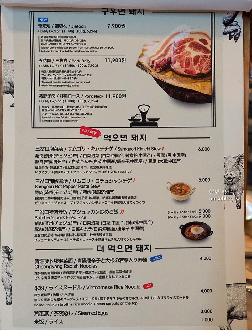 弘大燒肉 | YG娛樂旗下的三巨里肉舖,據說常遇到藝人!