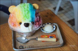今日熱門文章:花蓮冰品 | 浪花丸 かき氷·島食,超可愛沖繩風冰品小店
