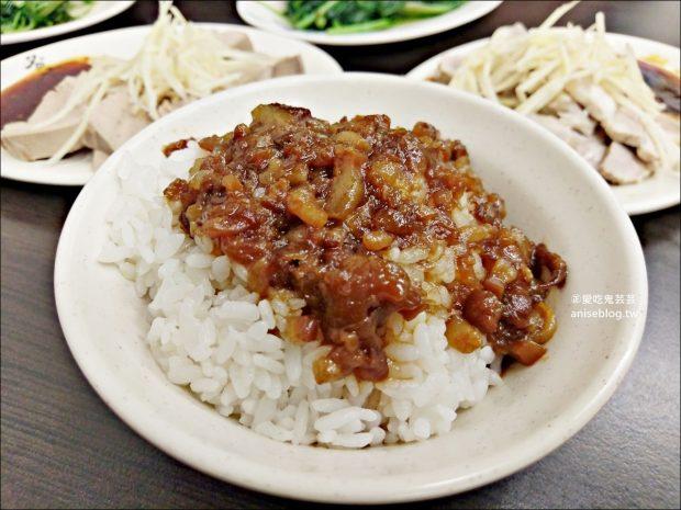 阿昌意麵、黑白切,萬華區美食老店(姊姊食記) @愛吃鬼芸芸