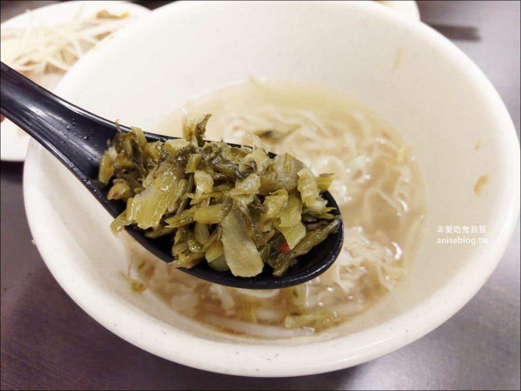阿昌意麵、黑白切,萬華區美食老店(姊姊食記)