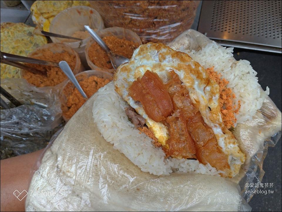 台北東區早餐 | 上順興香Q飯糰,隱藏版蔥油餅飯糰內餡超好吃!
