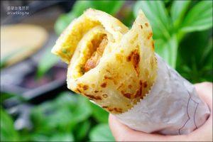 今日熱門文章:台北東區早餐 | 上順興香Q飯糰,隱藏版蔥油餅飯糰內餡超好吃!