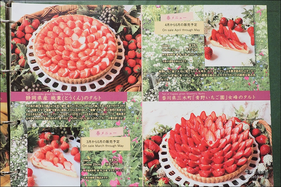 東京銀座水果派 | Quil Fait Bon,我最愛的甜點店 (文末菜單)