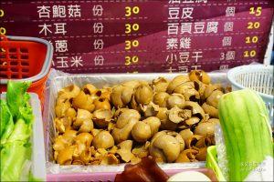 今日熱門文章:蛋白滷味@ 捷運台北橋站三和夜市宵夜場美食