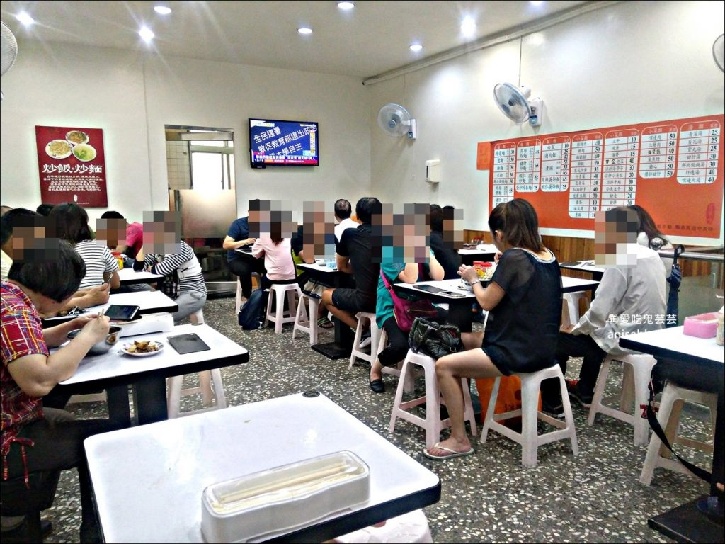 古早味小吃店,美味麵食、炒飯還有小菜,三重台北橋站美食(姊姊食記)