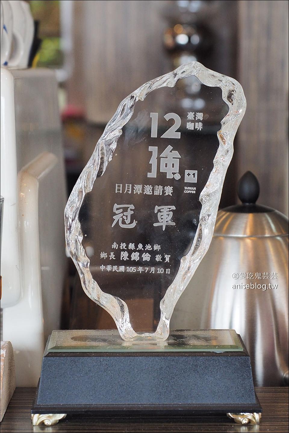 鄒族園 | 阿里山上的咖啡王子