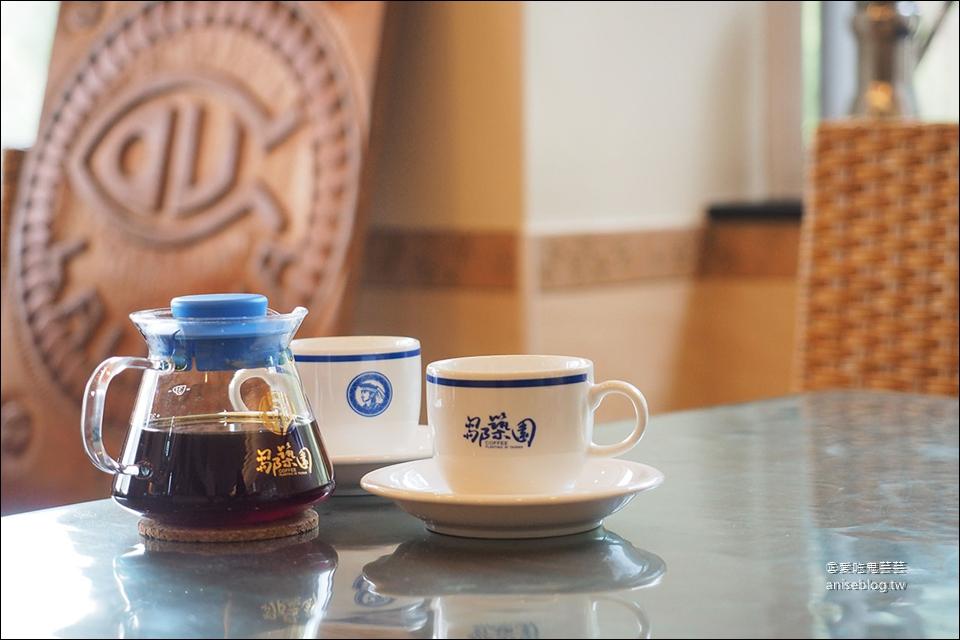 鄒族園   阿里山上的咖啡王子