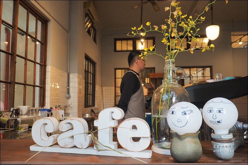 赤名咖啡館 | 嘉義文創園區老屋咖啡,咖啡、甜點、啤酒