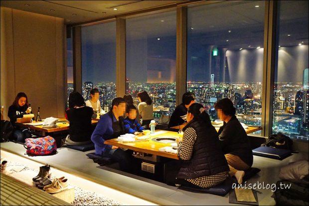 日本夜景燒肉