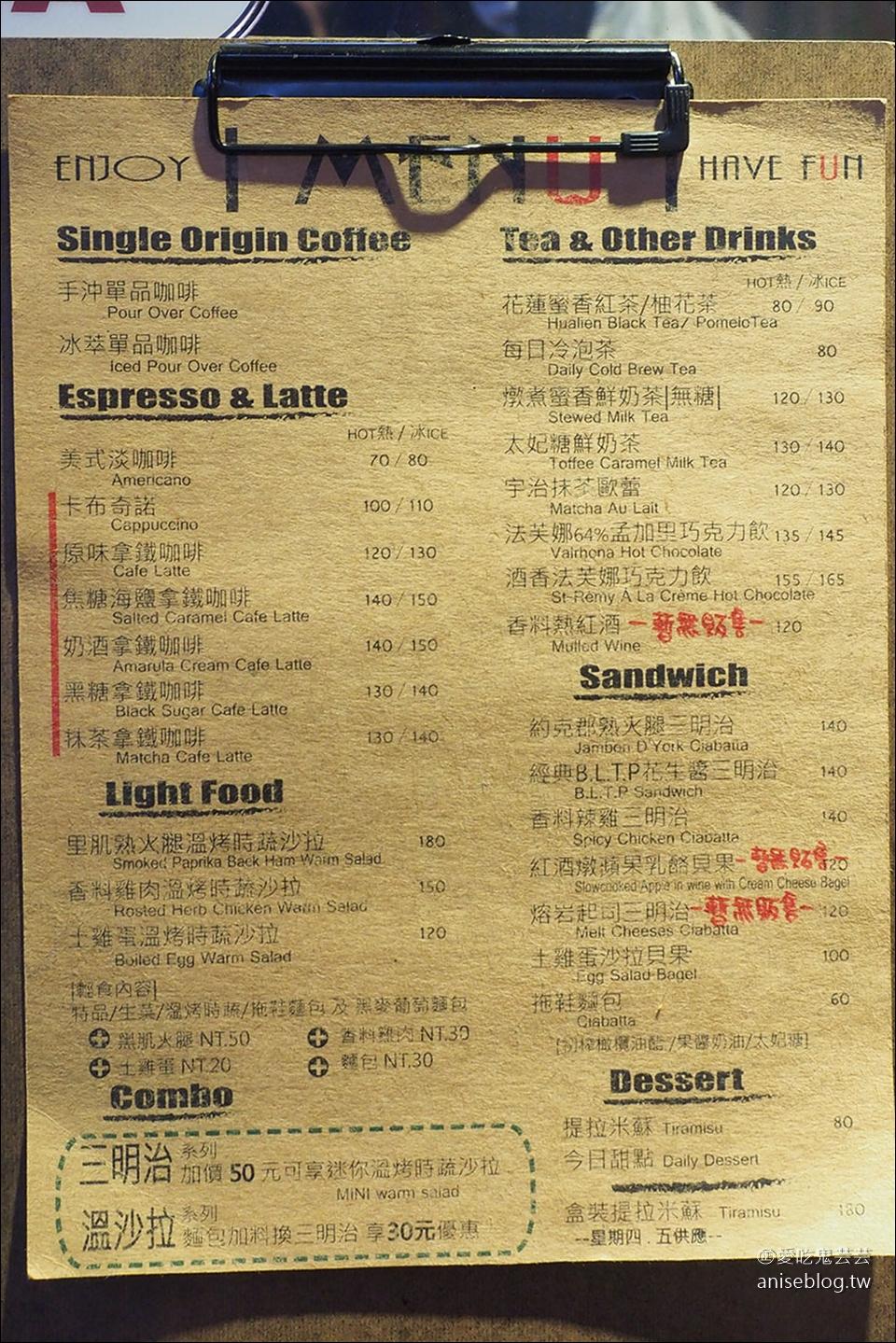 花蓮吉安 | 銘師父餐廳+Fun Table Cafe
