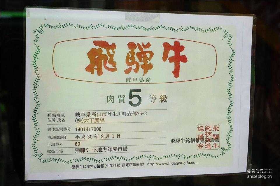 上官木桶鍋台中朝富店 | 甜蜜痛風鍋、大胃王套餐席捲台中!  (文末菜單)