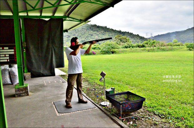 四方林靶場飛靶射擊體驗,你也可以是神槍手,宜蘭大同休閒旅遊景點(姊姊遊記) @愛吃鬼芸芸