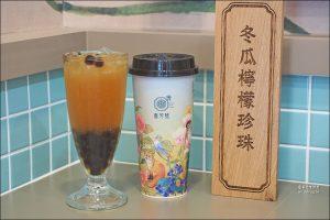 今日熱門文章:春芳號,懷舊與華麗復古風手搖茶,花花杯始祖在台北也喝得到啦!
