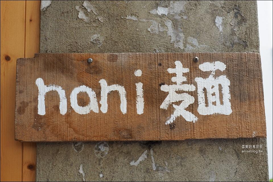台南 nani麵?什麼麵?原來是道地的日式沾麵啦!