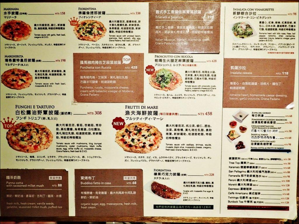 CURA PIZZA加蚋仔超人氣手工拿坡里披薩,南萬華排隊美食(姊姊食記)