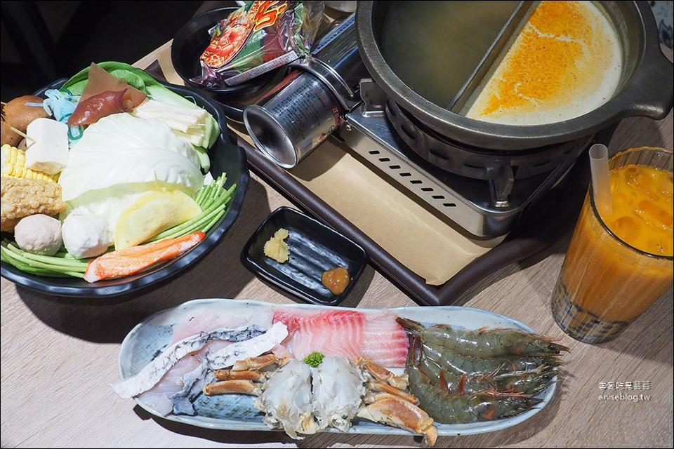 長鼻子泰國咖哩、南洋火鍋專門店 | 新埔捷運站美食