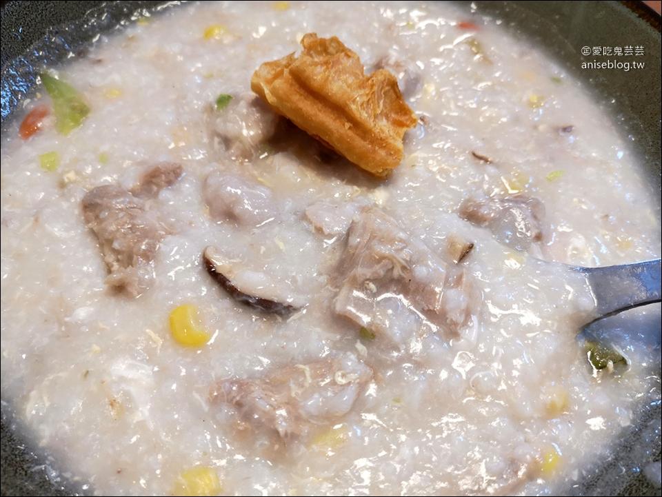 福星廣東粥蛤蜊麵