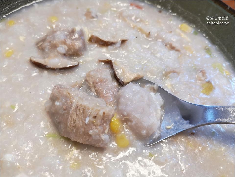 福星廣東粥蛤蜊麵,超浮誇整整的一盤蛤蜊 @捷運雙連站