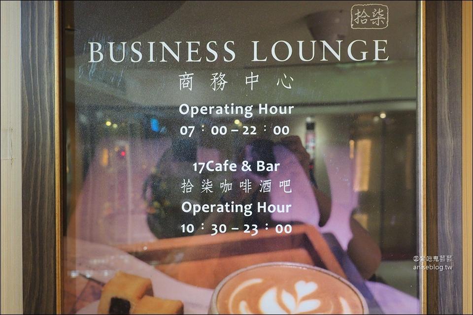 天成飯店 拾柒 cafe  | 北車隱身在17樓的秘密咖啡店