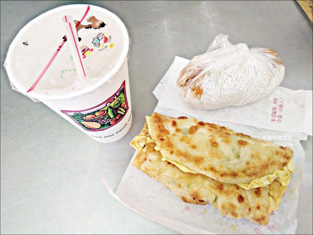 上海蛋餅豆漿大王,古早味紅茶豆漿,三重早餐美食(姊姊食記)