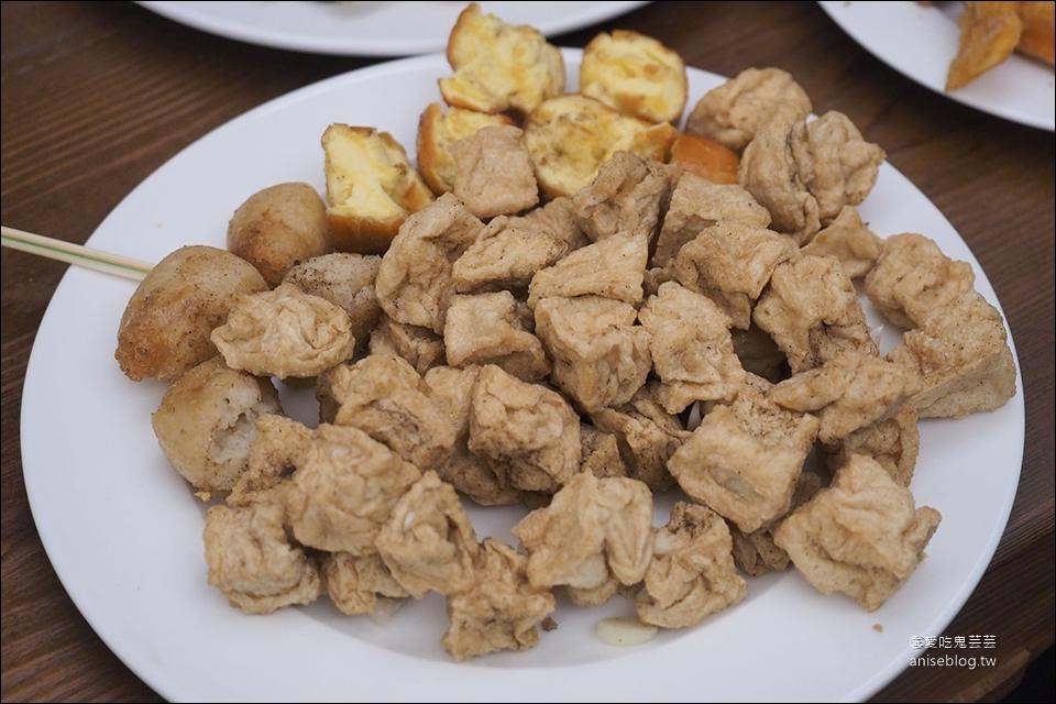 集集鹽酥雞   鹽酥雞三角骨、集集炭烤香雞排