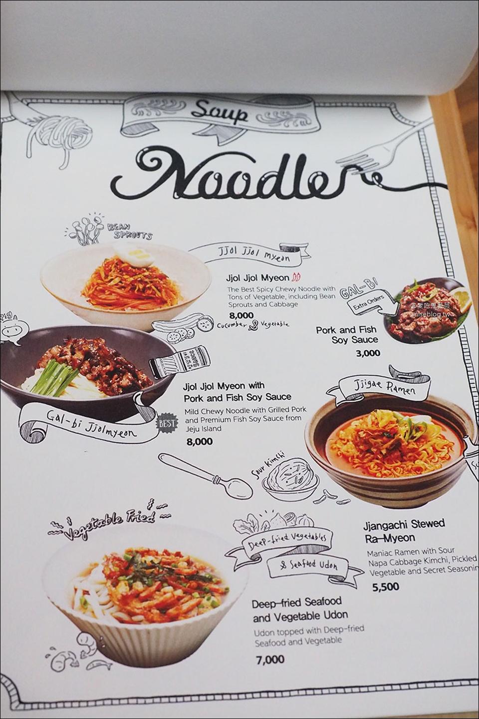 江南超人氣美食 SCHOOL FOOD |  小清新連鎖小吃店