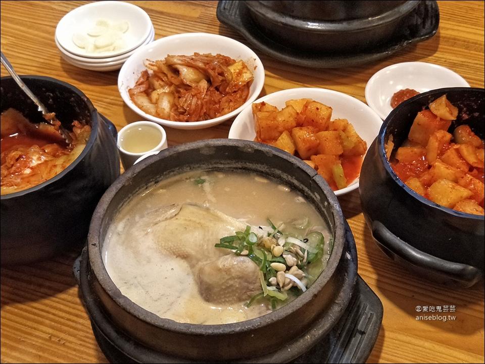 首爾美食 | 土俗村參雞湯 ,心心念念的好味道
