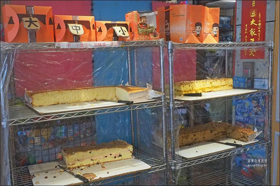 彰化伴手禮推薦 | 玉瓏坊、玉華珍、蓁古早味現烤蛋糕