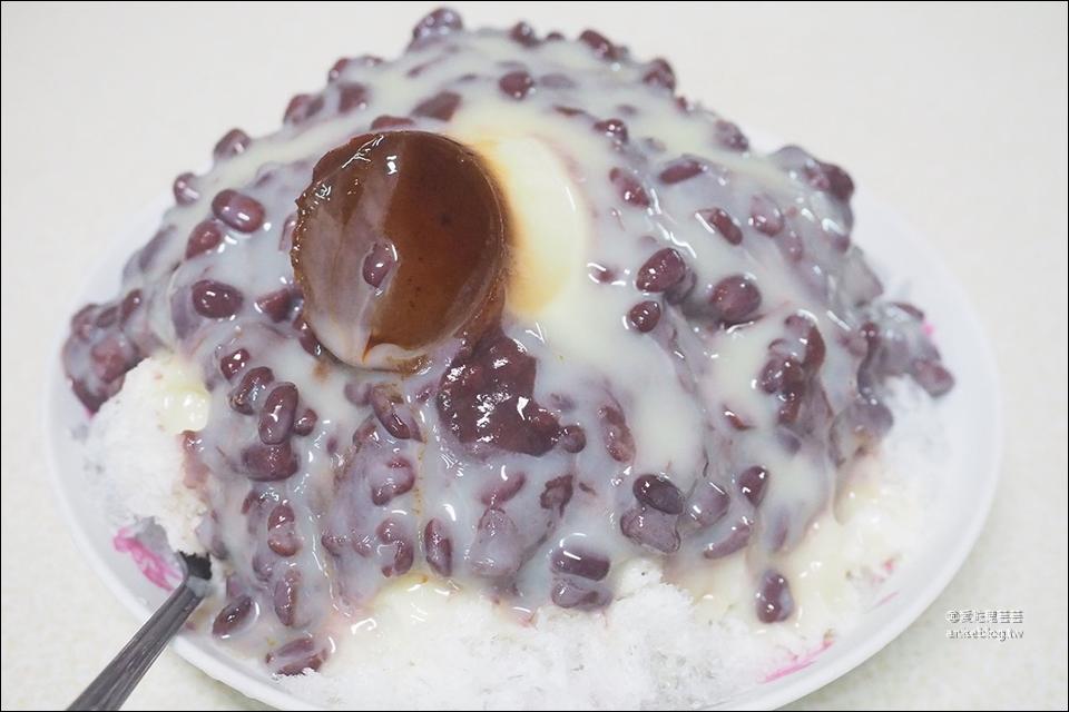 彰化剉冰   小木屋木瓜牛奶美國冰