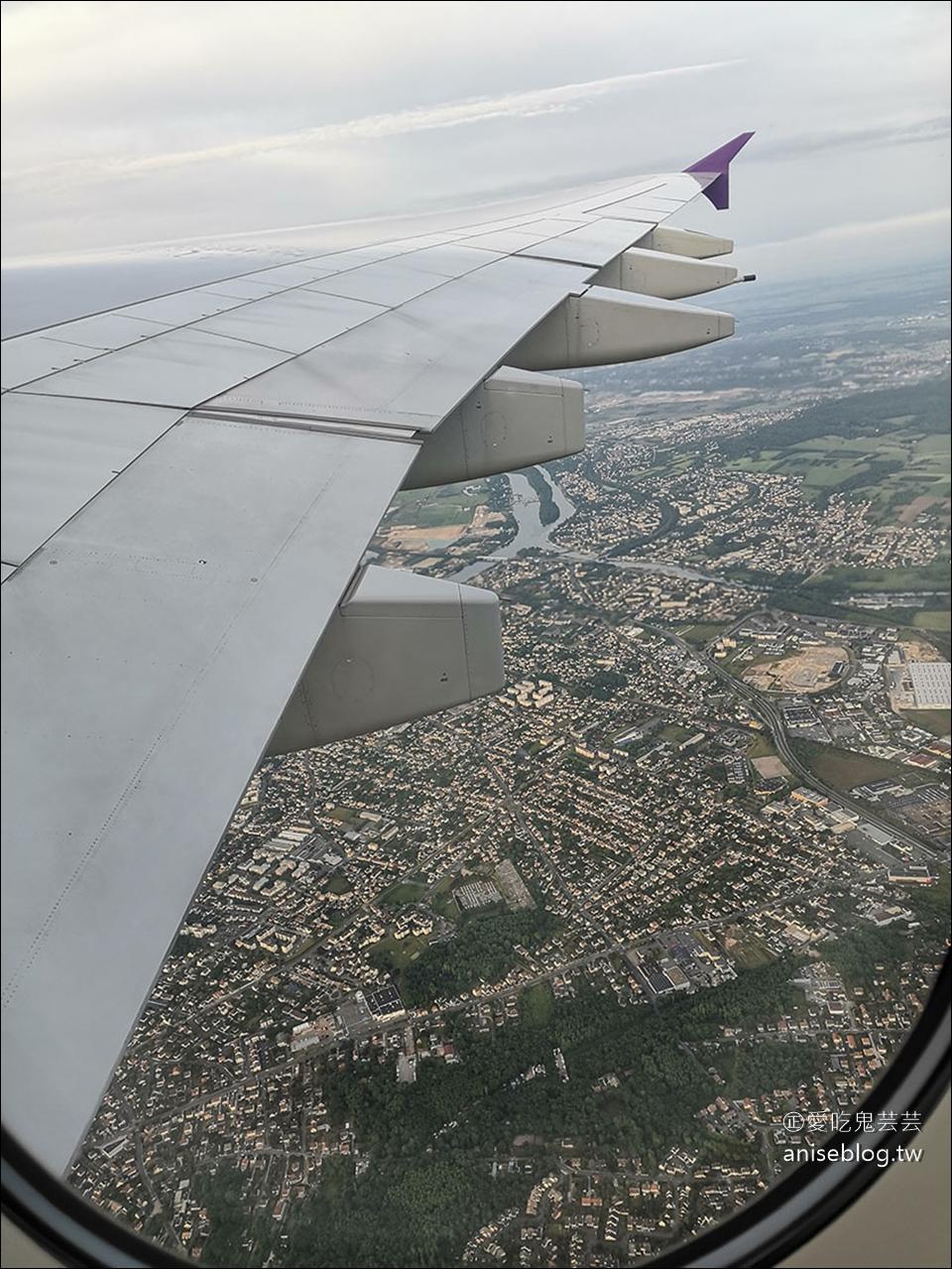 巴黎戴高樂機場接送 ,最低只要台幣637起!