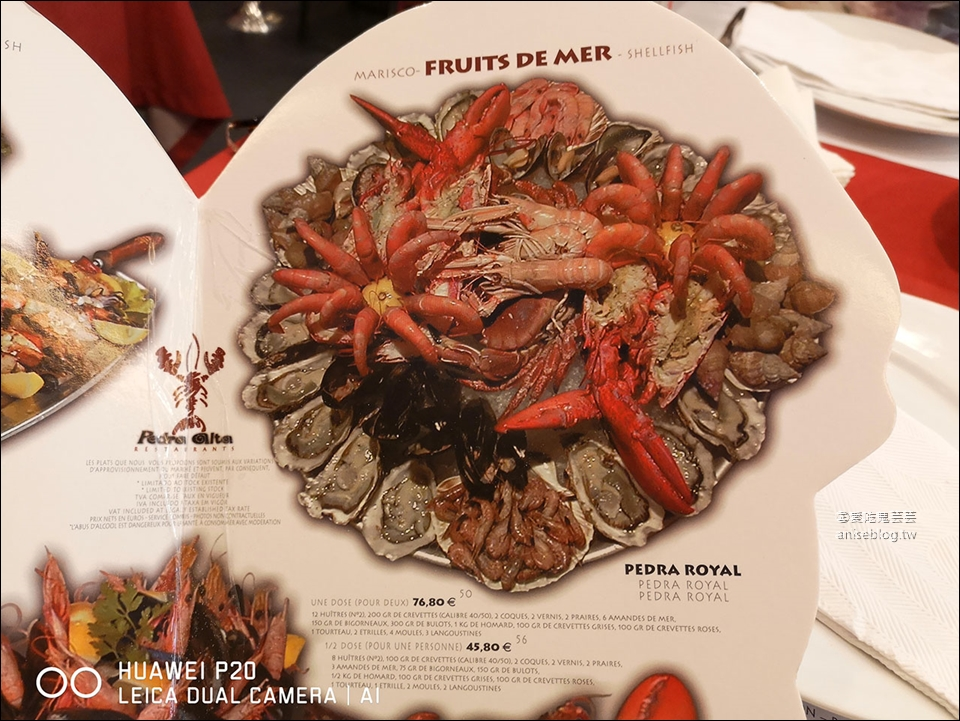 巴黎海鮮 | Pedra Alta 超人氣CP值超高浮誇海鮮盤  (文末有菜單)