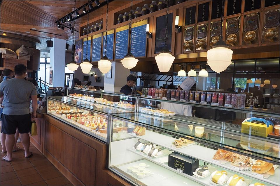 台中咖啡 | 卡啡那法式甜點 CAFFAINA