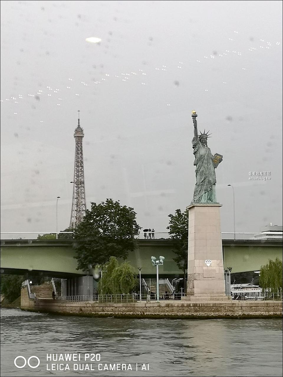 浪漫巴黎 | 塞納河遊船+法式經典晚餐,初訪力薦!