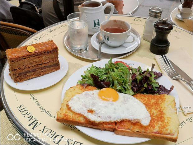 巴黎左岸咖啡雙叟咖啡花神咖啡