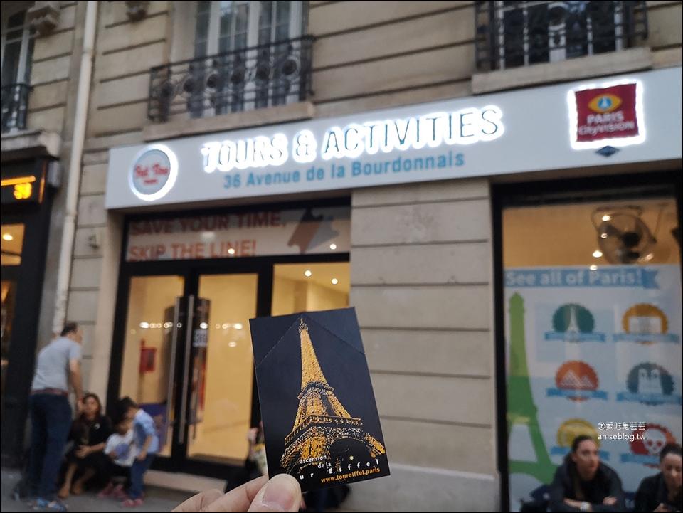 巴黎必訪 | 巴黎鐵塔(艾菲爾鐵塔) 快速通關觀賞夕陽、夜景